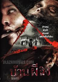 movie reviews the house thai horror movie review
