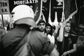 Σε κινητοποιήσεις καλεί τον Ποντιακό Ελληνισμό η ΠΟΕ - Που και πότε