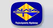 ΔΕΛΤΑ ΘΡΑΚΗ Delta Tv Thrace Live Streaming Greek Tv