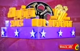 2013 Special Tamil Movies 01-01-2014 Captain Tv New Year Special Program Show