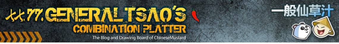 ChineseMustard Blog