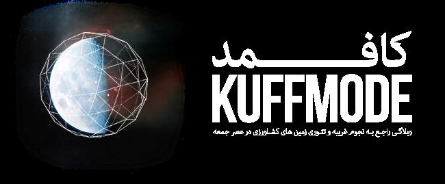 Kuffmode