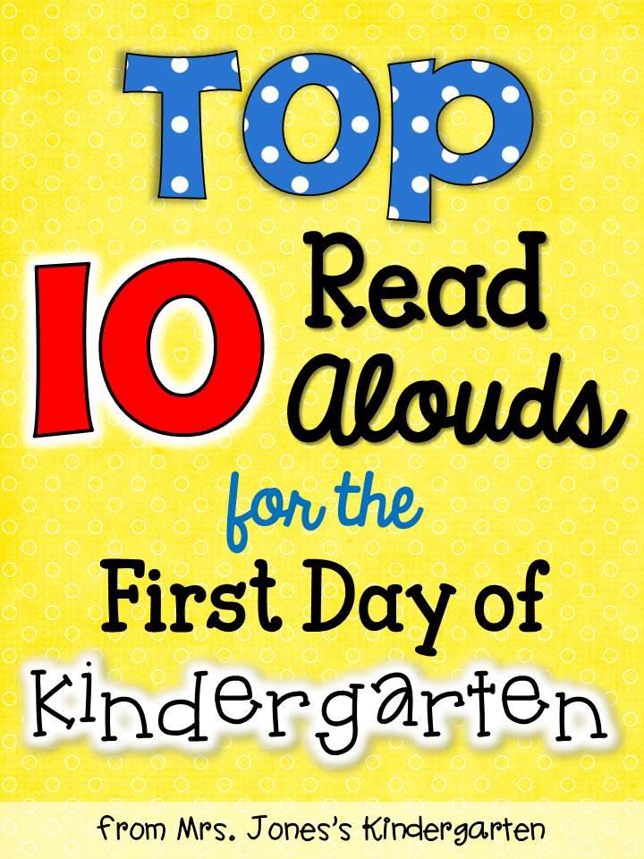 July 2013 - Mrs. Jones\'s Kindergarten