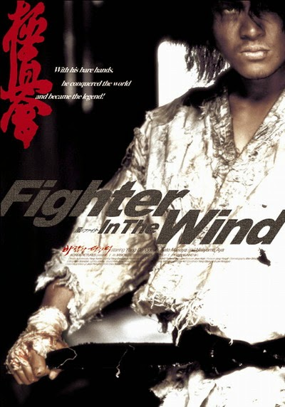 Huyền Thoại Võ Sĩ - Fighter In The Wind