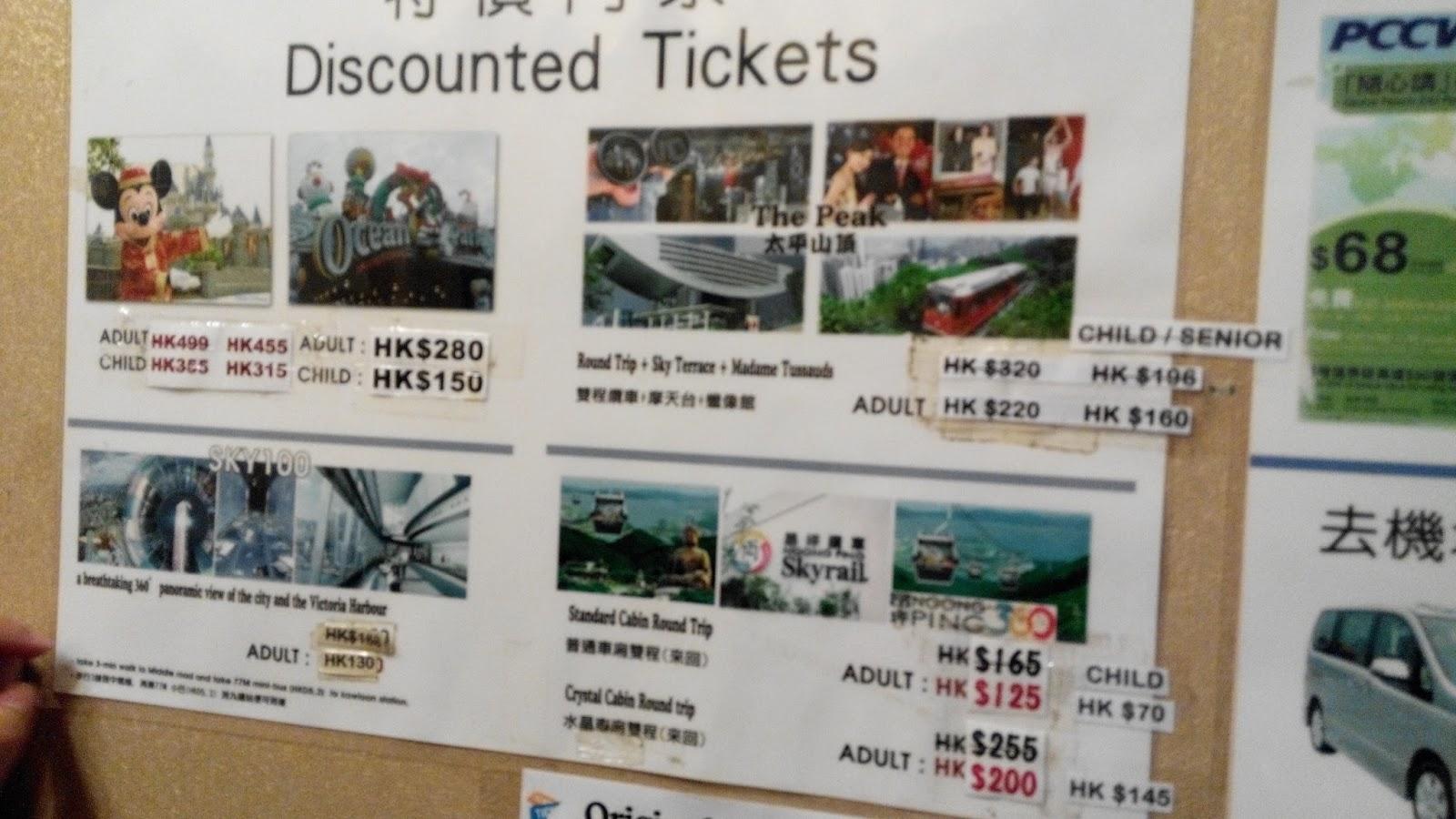 My Story Travelling Hongkong Macau Tiket Disneyland Dewasa Ter Hari Kedua Ini Rencananya Adalah Ke Gw Berangkat Dari Hostel Sekitar J 10 Karena Ketemuan Dengan Auntie Dulu Yang Mampir Hosteln