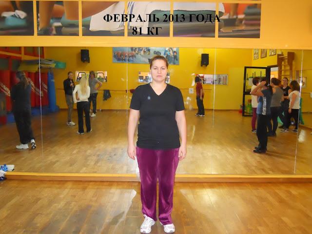 как похудеть женщине 43 года видео