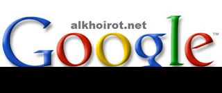 Produk Google non-aktif