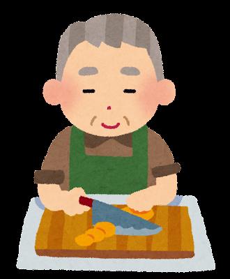 料理をしているお爺さんのイラスト
