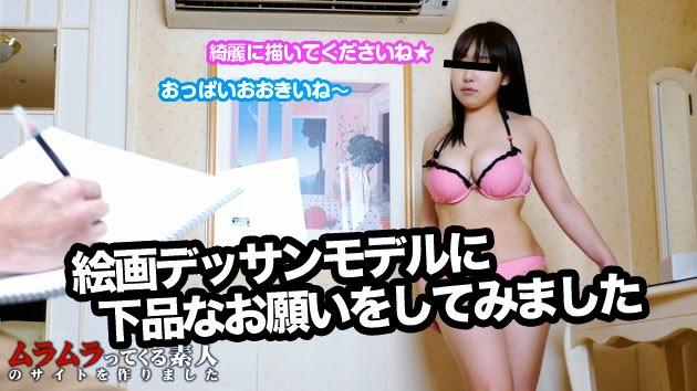 Muramura 051615_230 – Yukari Yamashita