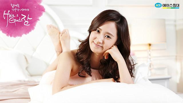 少女時代床上寢具代言廣告 - 俞利(유리)Yu Ri