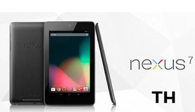 Google's new tablet Nexus 7