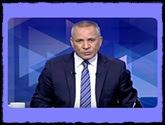 -- برنامج على مسئوليتى مع أحمد موسى حلقة يوم الإثنين 29-8-2016