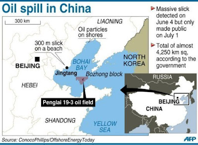 Graphic of ConocoPhillips oil spill offshore of China