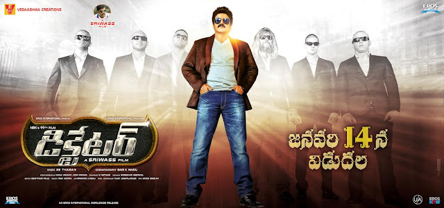 Dictator Telugu Movie Platinum Disc Function Live and Exclusive . Dictator Telugu movie features Balakrishna, Anjali and Sonal Chauhan. Directed by Sriwaas and music composed by S Thaman. Produced by Eros International & co-produced by Vedaashwa Creations.  Movie : Dictator Cast : Balakrishna, Anjali Direction : Sriwass Producer : Eros International and Vedaashwa Creations Music : S Thaman DOP : Shyam K Naidu Story & Screenplay : Kona Venkat and Gopi Mohan