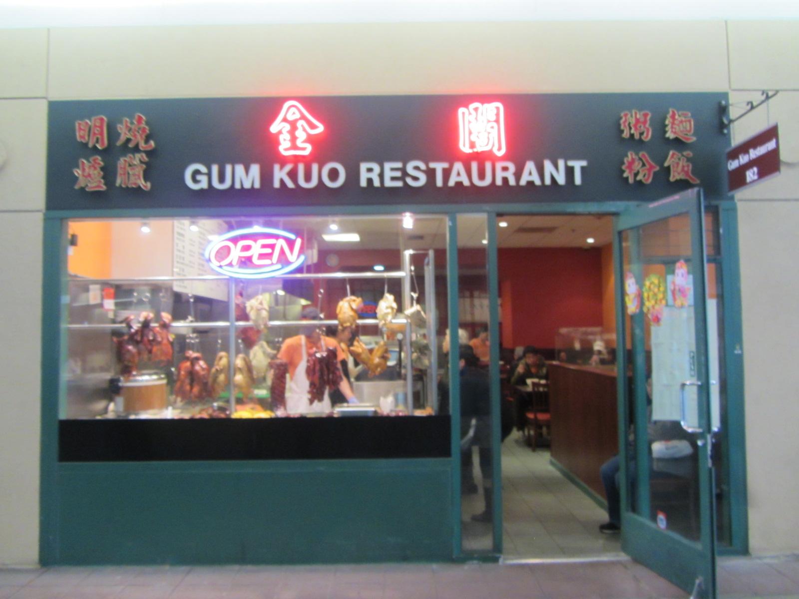 Oakland gum kuo restaurant - Restaurante kuo ...