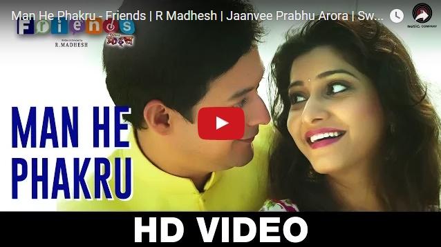 Man He Phakru Friends R Madhesh Jaanvee Prabhu Arora Swapnil Joshi Gauri Nalawade