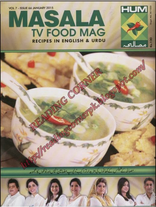 Masalah TV Food Magazine January 2015 pdf.