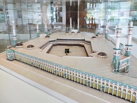 Ka'bah replica miniature