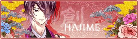 http://otomeotakugirl.blogspot.com/2014/05/shall-we-date-mononoke-kiss-hajime-cgs.html