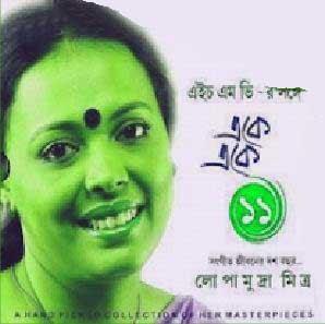 Lopamudra Mitra Benimadhab Song Download