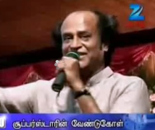 50 Top interesting Tamil News 28-01-2013 Zee Tamil TV News