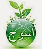 aswaja, arti aswaja, kata aswaja, pengertian aswaja, Ahlul Sunnah wal-Jama'ah