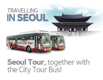 Seoul City Tour Bus >> Click!