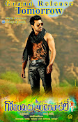 Govindhudu Andarivadele Movie Wallpapers-thumbnail-16