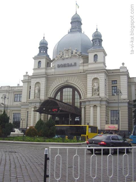 поездка во Львов