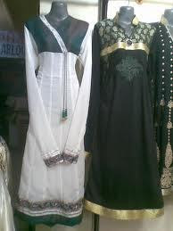 Boutiques-In-Pakistan
