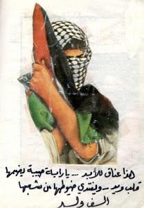 Palestine :: فلسطين