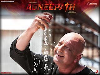 Kancha Agneepath