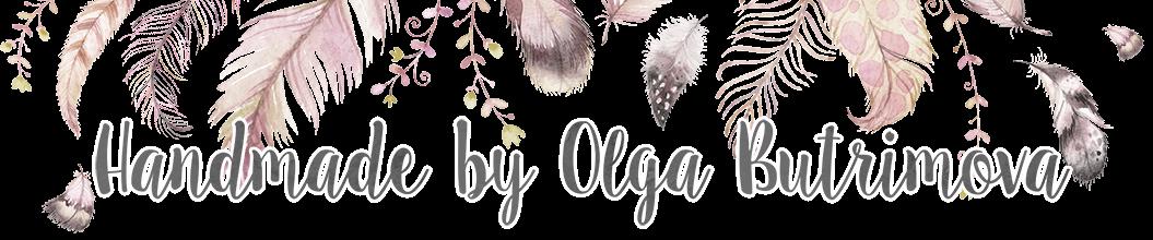 Творческий блог Бутримовой Ольги