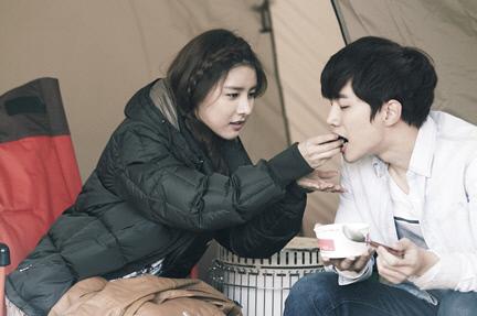 Junho and kim so eun dating #3
