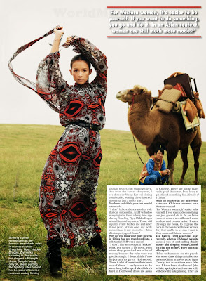 Zhang Ziyi Hello UK Magazine Photoshoot January 2014 HQ Pics