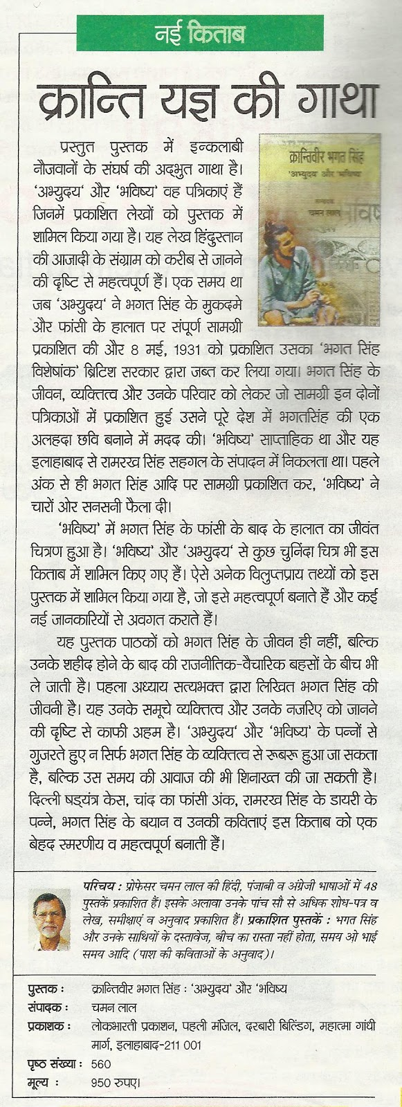 vidyarthi anushasan essay Vidyarthi jeevan aur anushasan essay publicado en febrero 13, 2018 por en sin categoría so stressed about this research paper feedback essay.