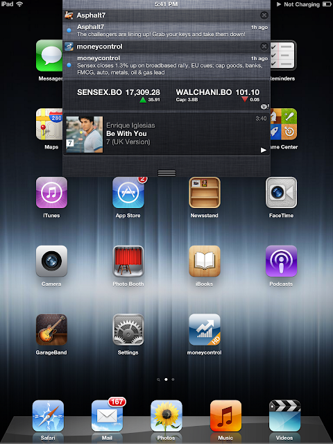Juke-box-Cydia-Tweak