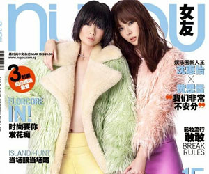 Carrie Wong and Shelia Sim Nuyou March 2015 Cover