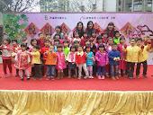 新春活動2016