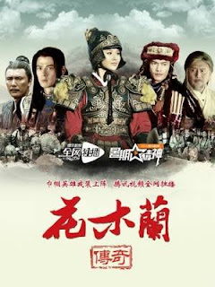 Huyền Thoại Hoa Mộc Lan - Legend Of Hua Mulan