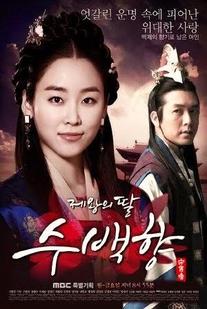 Công Chúa Lạc Nhân Gian- King&#39s Daughter Su Baek Hyang ...