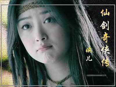 Rulu Jiang Xin 6