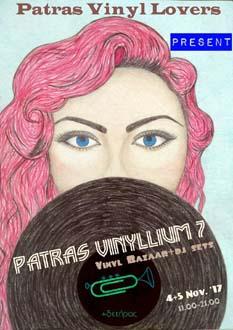 Patras Vinyllium 7