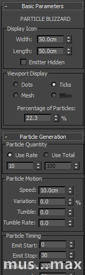 4- شرح القائمة create النوع geometry المجموعة particle systems في 3d max 2015