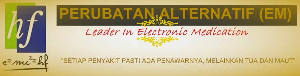 Pusat Perubatan Elektronik Shah alam