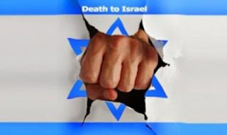 israel zionis, anti israel, konspirasi israel, yahudi, israel flag, hancurkan israel, bendera israel,