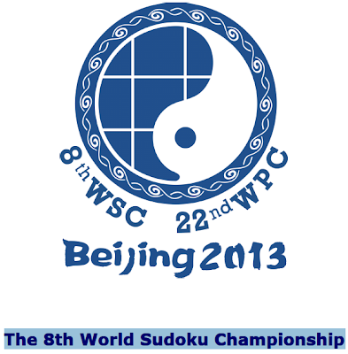 The 8th World Sudoku Championship