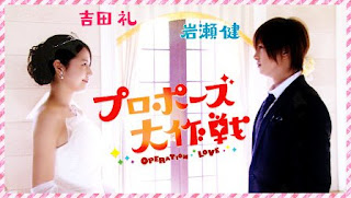 This is one of my most favorite and loved dramas of all time. I never watched a drama wherein in i cry in every episode. You know the feeling that you heart has been crumpled though you're just a viewer? This drama with all the flashbacks, has given so many life lessons that you can really relate to it.