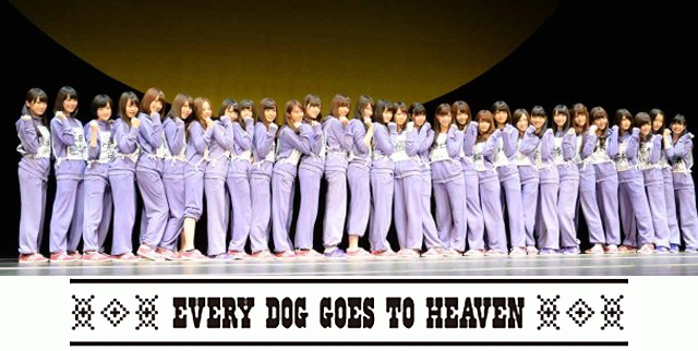 [Resim: nogizaka46-every-dog-goes-to-heaven.jpg]