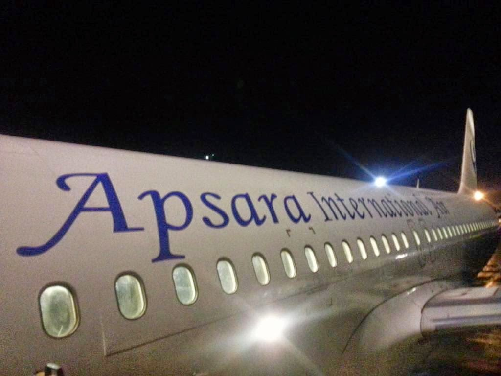 Apsara international air
